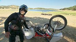 Мотоцикл - водные лыжи